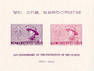 Korea 1957 SS