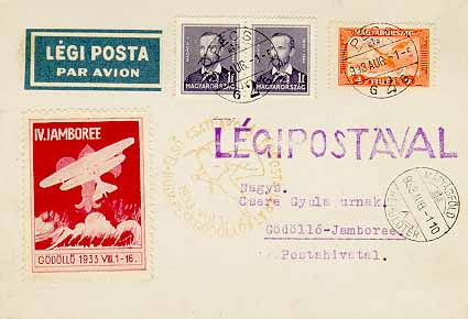 Jamboree Airmail Service First Day In