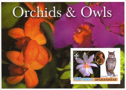 Afghanistan Orchid & Owls 100 Imperf