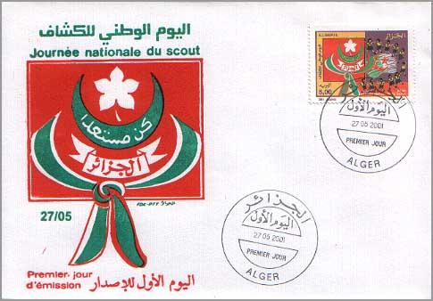 Algeria Fdc