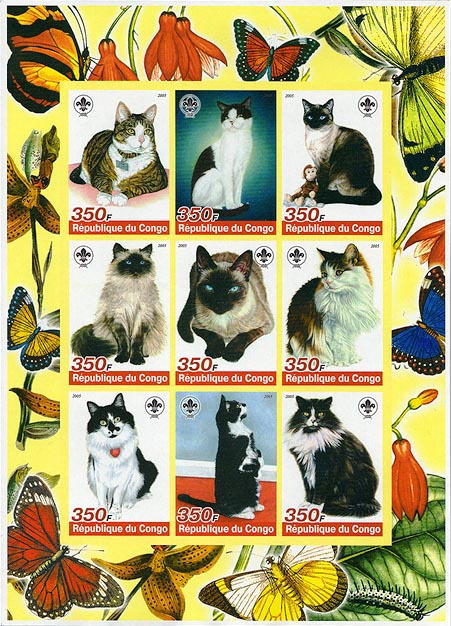 Congo Cats Imperf