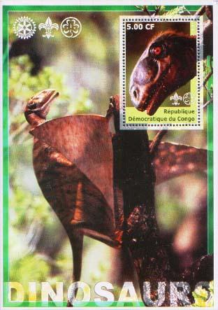 Congo Dino 1