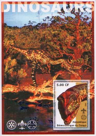 Congo Dino 5