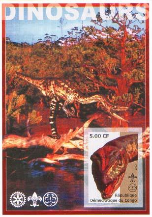 Congo Dino 5 Imperf