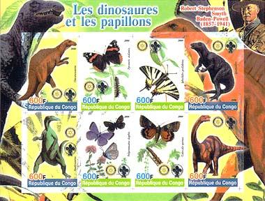 Congo Dinosaur Imperf
