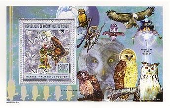 Congo Owl Silver Foil Imperf