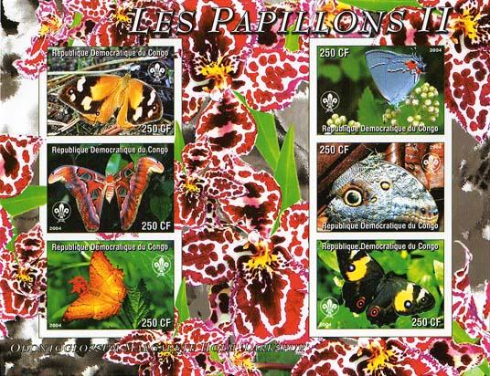 Congo Papillon 2 Imperf